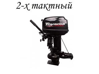 Лодочный мотор Toyama T30ABM JET